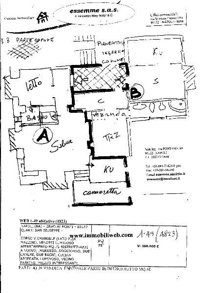 Appartamento, gradini ai monti, Avvocata, Affitto/Cessione - Napoli